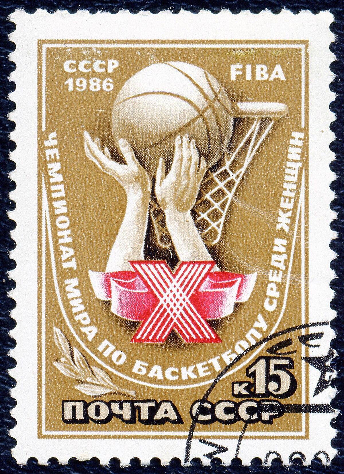 1986 FIBA World Championship For Women Wikipedia