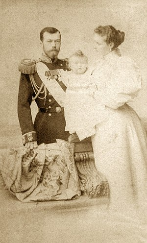 English: Russian Imperial Family Photo