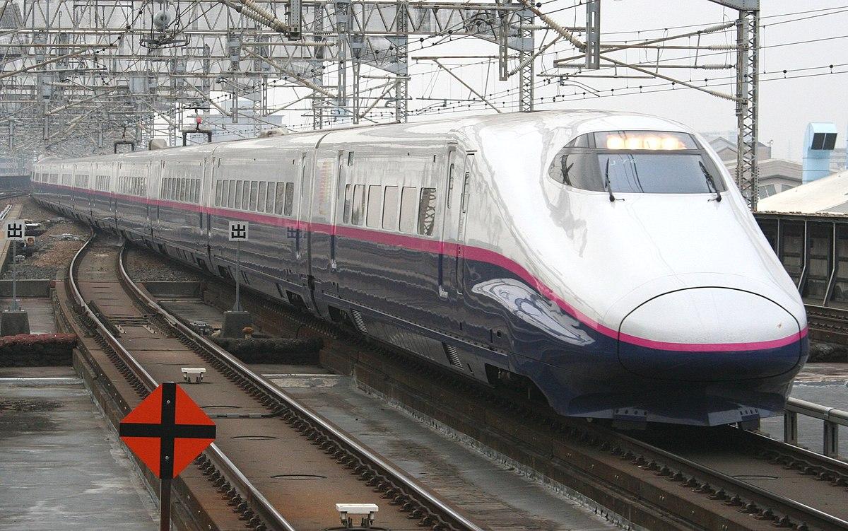 やまびこ (列車) - Wikipedia