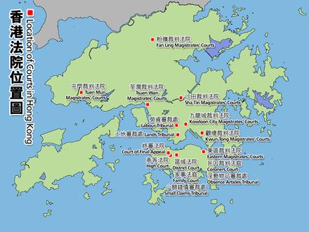 死因裁判法庭 (香港) - Wikiwand