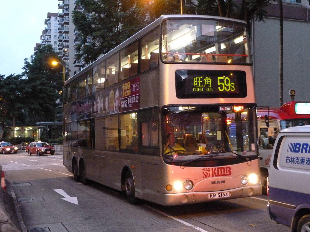 九龍巴士59S線 - 維基百科,自由的百科全書