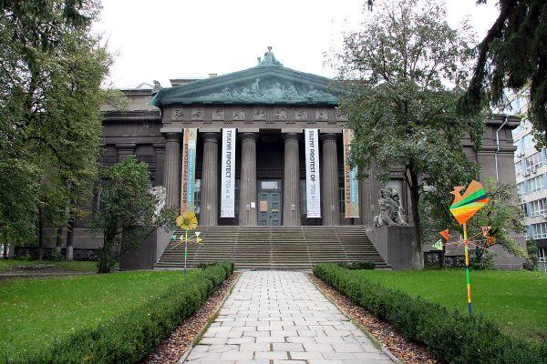 Ukraine National Art Museum