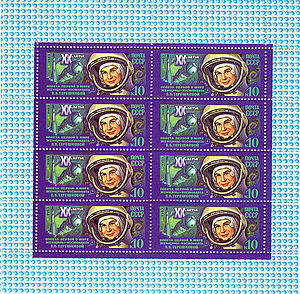 English: Tereshkova Stamp of USSR