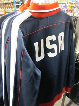 Blue Nike US N98 Men's Soccer Track Jacket rear.  Photo by BrokenSphere (Own work) [CC-BY-SA-3.0 (http://creativecommons.org/licenses/by-sa/3.0) or GFDL (http://www.gnu.org/copyleft/fdl.html)], via Wikimedia Commons