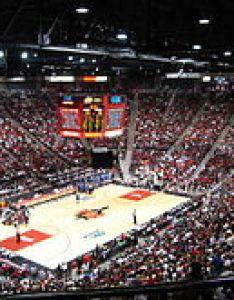 Cox arena interior  also viejas wikipedia rh enpedia