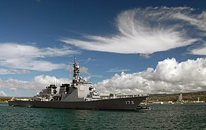 Japanese destroyer JS Kongo (DDG 173) passes t...