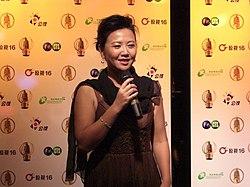 王琄 - 維基百科,自由的百科全書