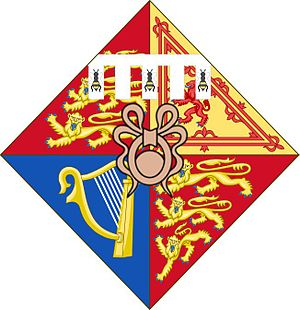 English: Joke shield of Princess Beatrice of York.