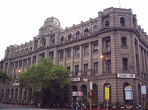 HSBC in Kolkata