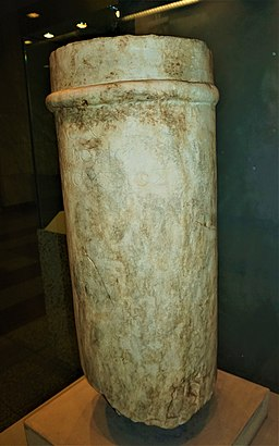 Marble Grave-stone (Roman Period) - Syntagma Metro Station Archaeological Collection by Joy of Museum