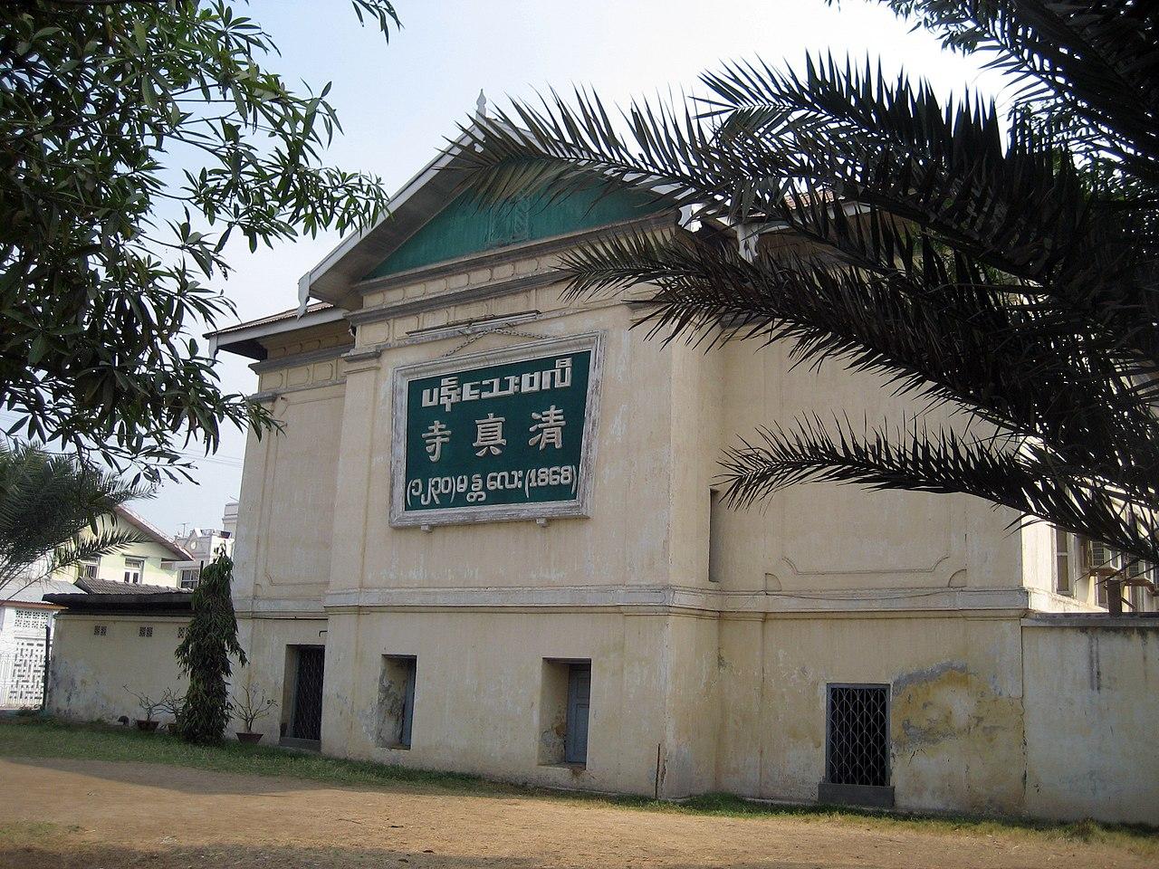 FilePanthay mosque Mandalay MyanmarJPG  Wikipedia