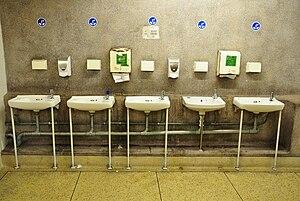 Bathroom Plan