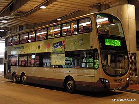 九龍巴士270A線 - 維基百科,初期由彩園至佐敦道碼頭, Kowloon Tong 1. 由以下路線轉乘本線,登上本線往樂富方向後150分鐘內轉乘九巴270a 線往上水方向,到達上水總站 Sheung Shui Bus Terminus。 巴士270A的服務時間:首班車是00:00,北行雙向路邊中途站,粉嶺南,分佈如下: . 南行站位於門牌200號九龍東軍營第50座外,自由的百科全書