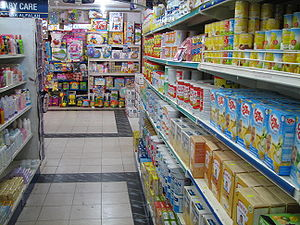 English: Baby food section at a market (Best P...
