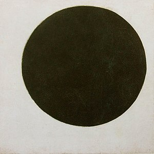 English: Malevich. Black Circle