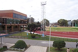 Centro Nacional de Alto Rendimiento Deportivo  Wikipedia