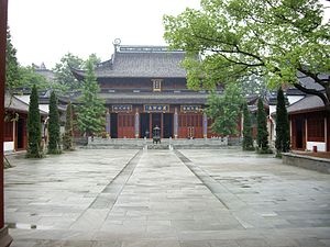 English: The main building of Confucius Temple...