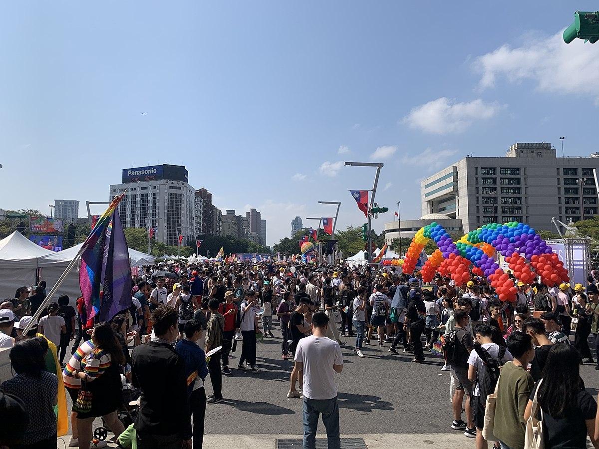 臺灣同志遊行 - 維基百科,自由的百科全書