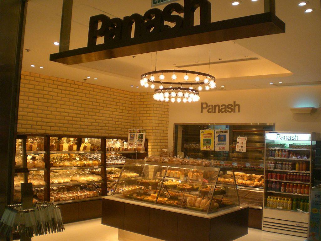 File:HK Tseung Kwan O Po Lam Metro City 2 Shop Panash Bakery.JPG - Wikimedia Commons