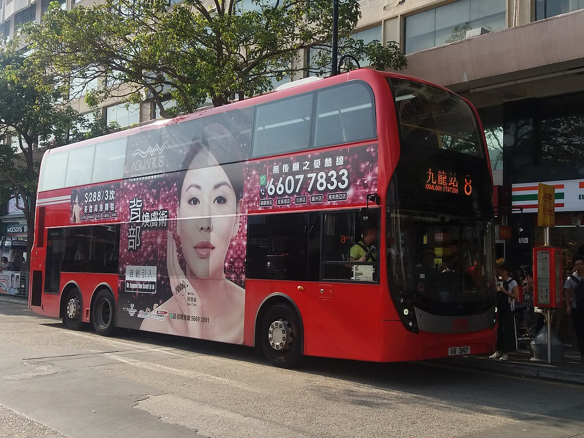 九龍巴士8號線 - 維基百科,自由的百科全書