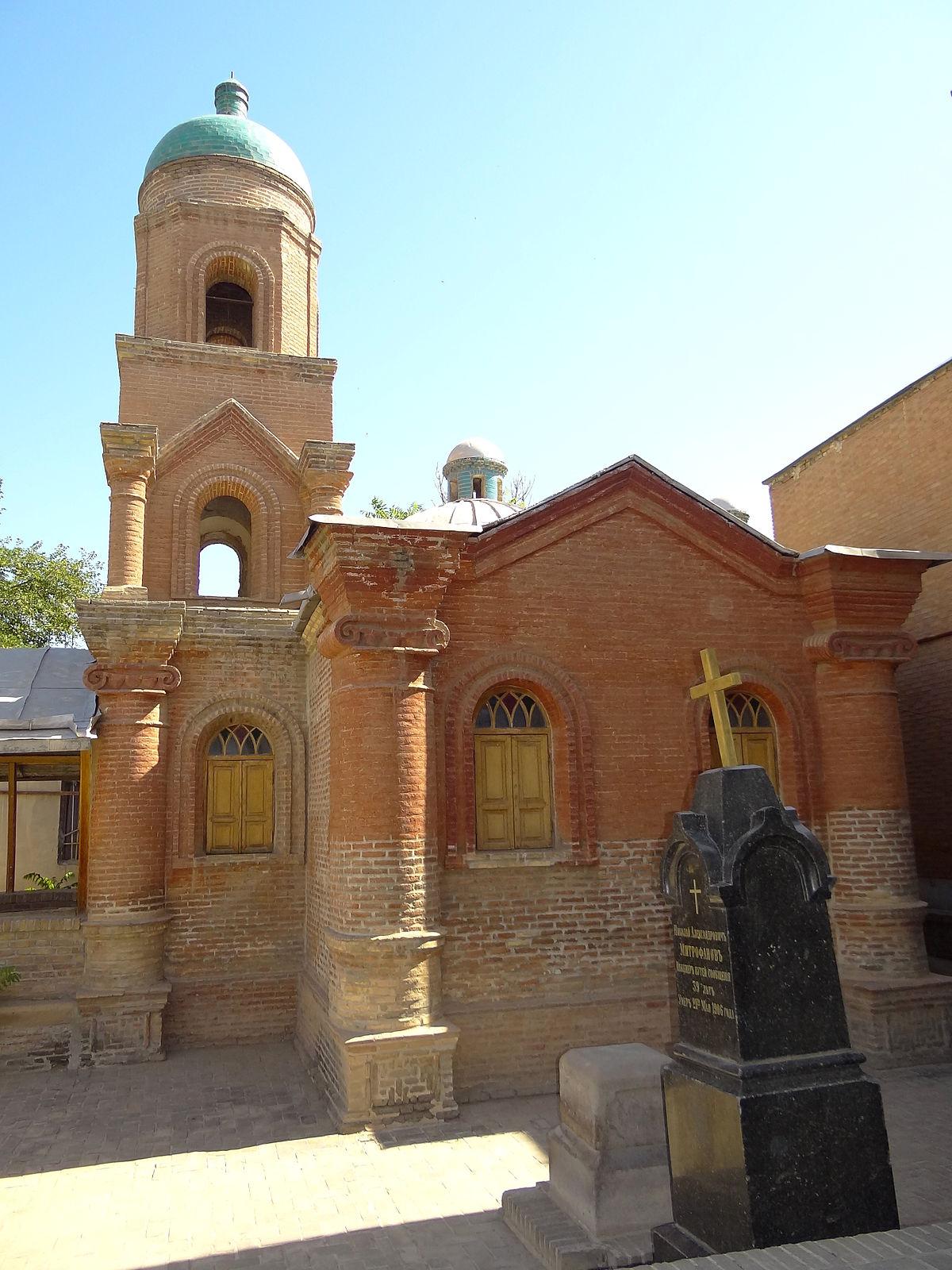 Russian Church Qazvin Wikipedia