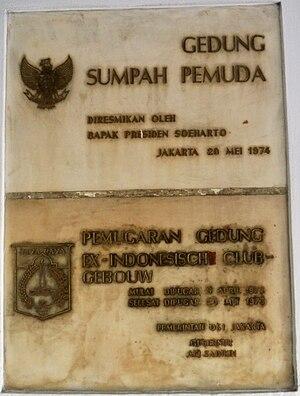 English: This is plague of Museum Sumpah Pemud...