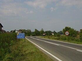 Улаз у Врбу