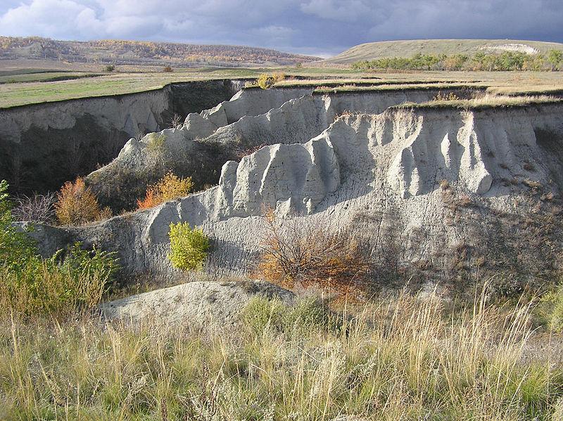 File:A gully (Budanova Gora) 1.jpg