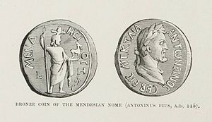 English: Both sides of a coin featuring Antoni...