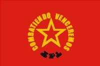 Bandera del EPL