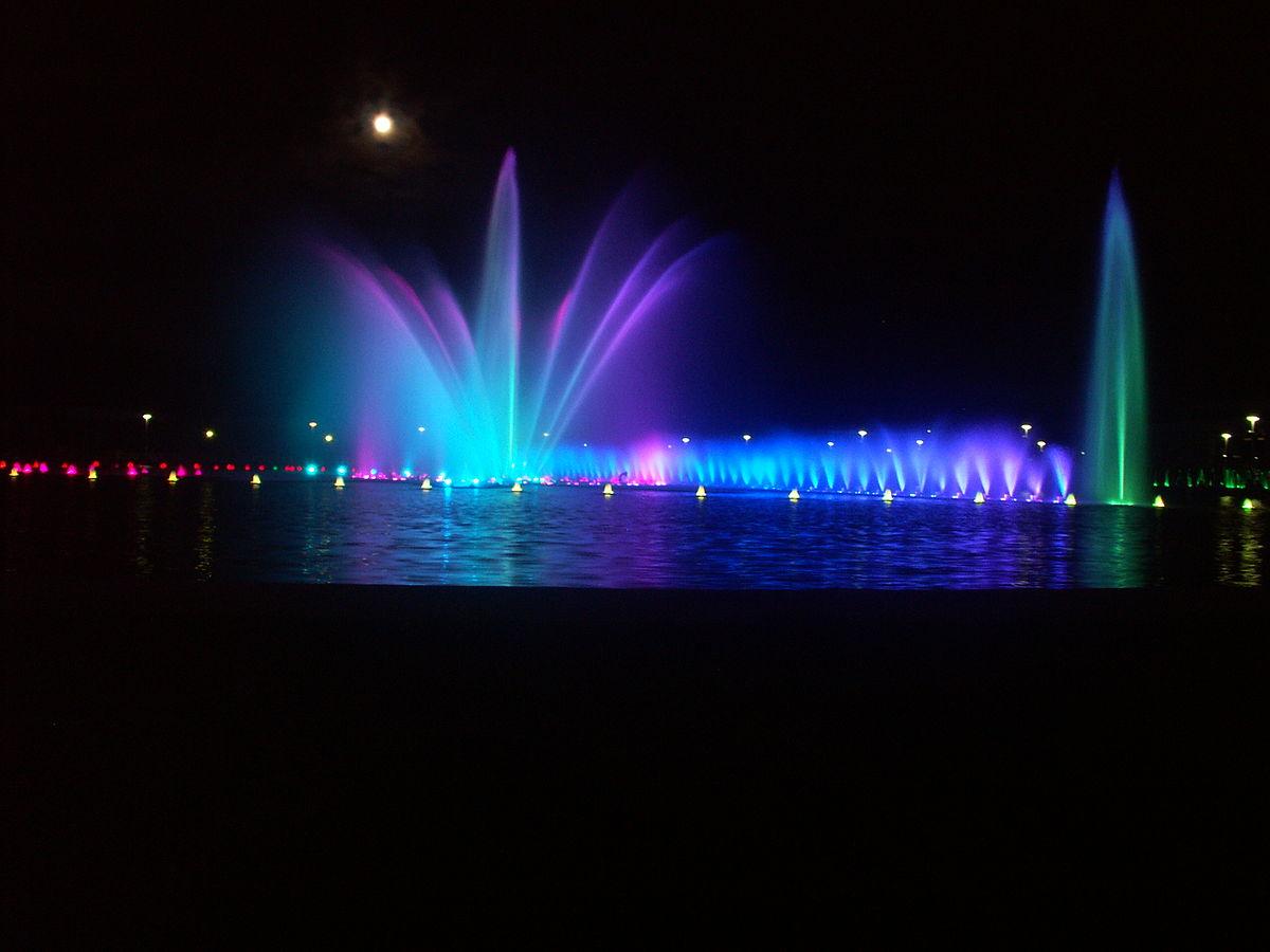 Wrocław Fountain Wikipedia