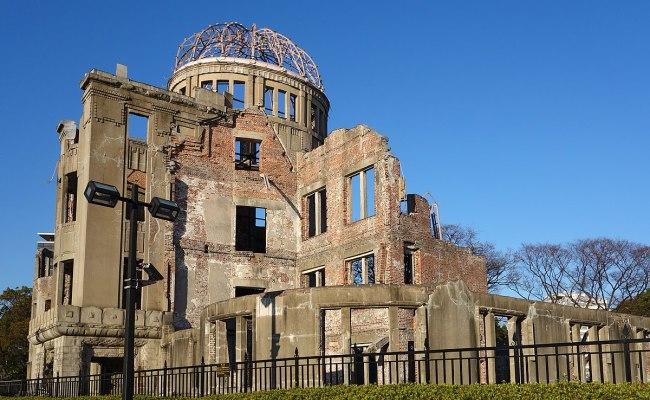 Hiroshima Peace Memorial Wikipedia