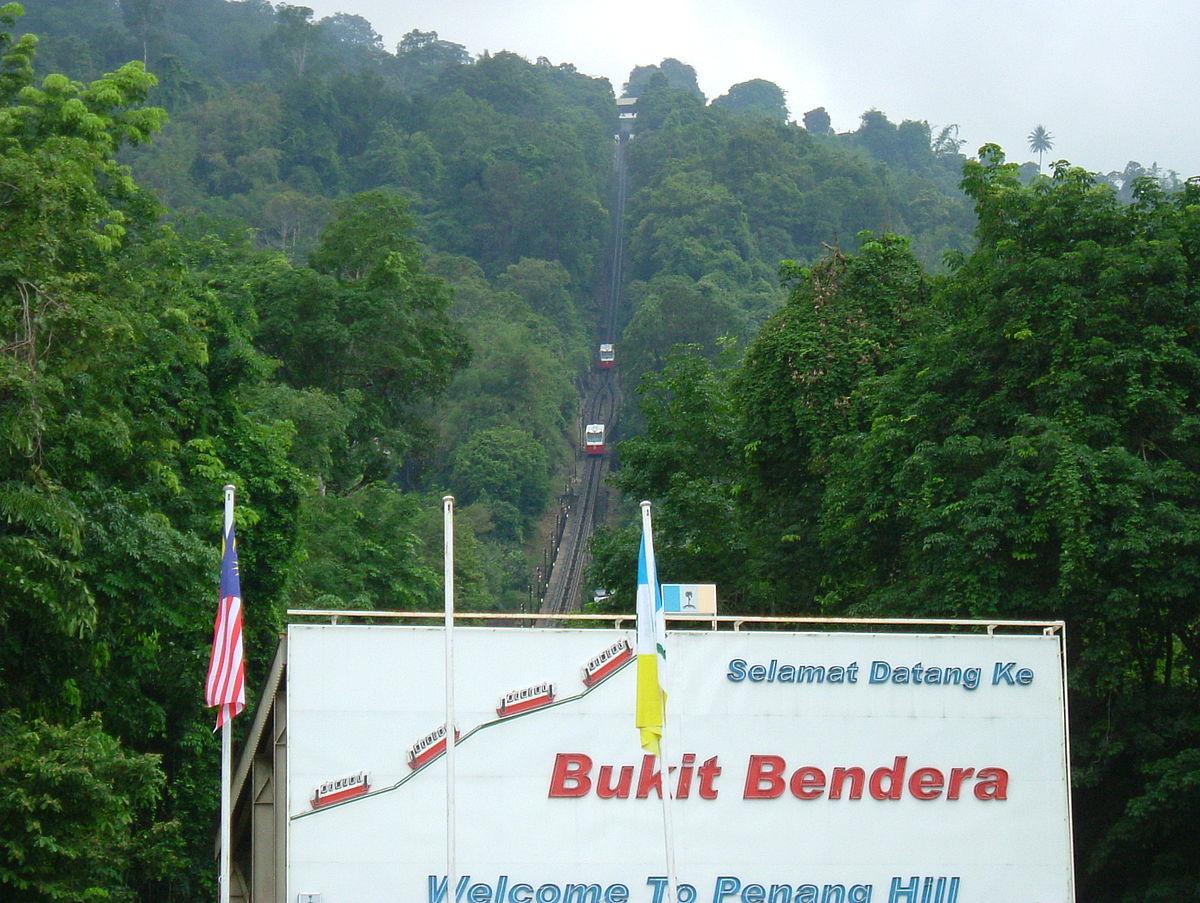 Bukit Bendera  Wikipedia bahasa Indonesia ensiklopedia bebas
