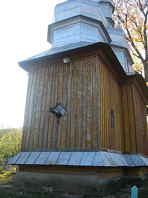 English: Biserica de lemn din Brădiceşti