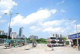 清河邨公共運輸交匯處 - 維基百科,自由的百科全書