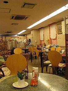 Esszimmer Restaurant Caf Losheim Am See
