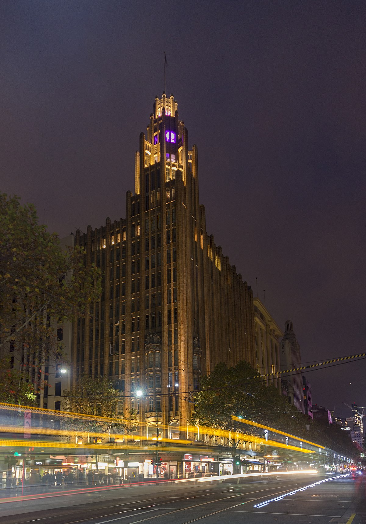 Manchester Unity Building Wikipedia
