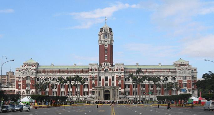 Presidential-Palace-(Taipei)