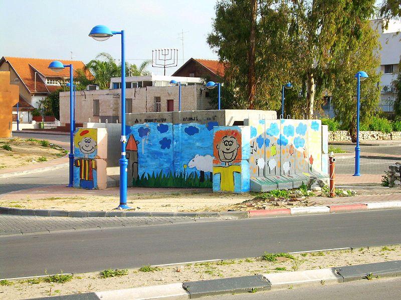 Archivo:Sderot Shelter.JPG