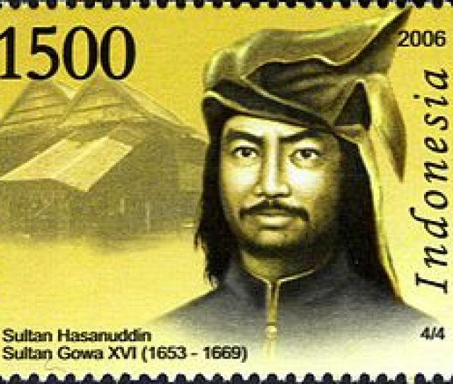 Stamps Of Indonesia   Jpg Sultan Hasanuddin Sultan Hasanuddin