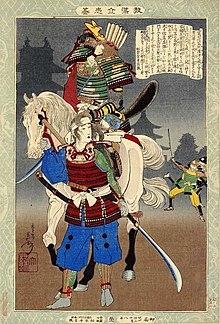Yuki no Kata  Wikipedia