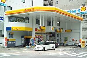 Like many gasoline stands in Japan, this Hiros...