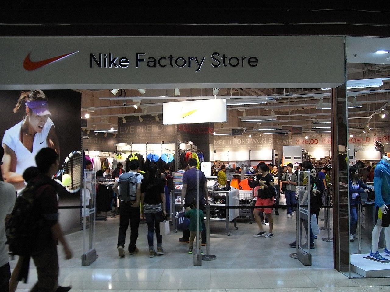 FileHK Tung Chung One CityGate shop Nike Factory Store
