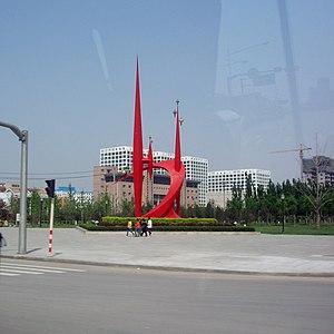 Handan City, Hebei, China