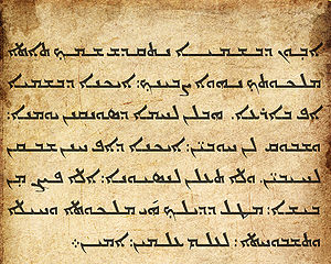 Lords Prayer in Aramaic(Syriac)