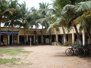 ZP(Zilla Parishad) High School Mallavolu