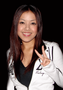 Yuna Ito in Honolulu, Hawaii (2006)