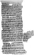 Fragmento da Septuaginta, traduzida do heberu para o grego koiné, entre o terceiro e o primeiro século a.C. em Alexandria.