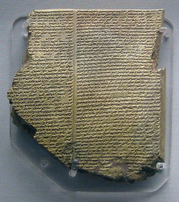 Gilgamesh Flood Tablet