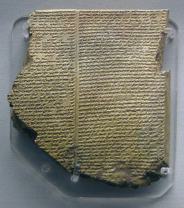 Gilgamesh Flood Tablet